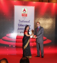 National Education Award 2017